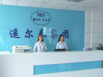 Shenzhen Yaoertai Technology Development CO.,LTD