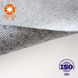 China Nonwoven Fabric Needle Punched Felt / Aramid Felt For Carpet Underlay SGS wholesale