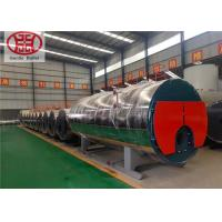 China Energy saving 2th automatic fire tube industrial oil gas steam boiler for package plant on sale