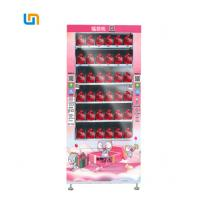 China WM2FD Gift Toy vending machine Lucky box,game vending machine for sale,Famous China Producer Supply wholesale