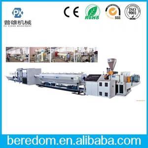 China 16mm-630mm PVC pipe making machine on sale