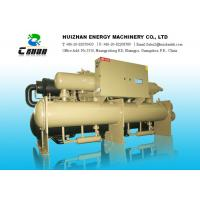 380V 50Hz Intelligent Control Energy Saving Screw Water Chiller With Heat Recovery