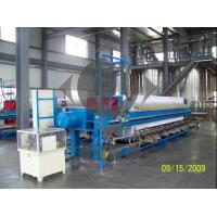 China Palm oil fractionation technology on sale