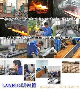 China Lanrid Mechanical blade manufacturing process wholesale