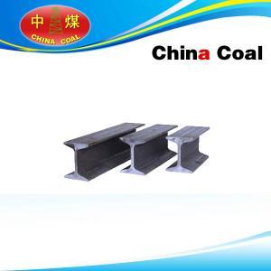 China 12#Coal Mine I Steel wholesale