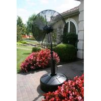 Buy cheap Misting Fans from wholesalers