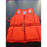 China Marine Water Floatable Life Jacket and Sprots Life Vest wholesale