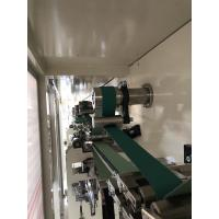 China Sanitary napkin and panty liner pads counting and stacking machine wholesale
