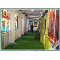 China High Density Outdoor Artificial Grass Soft / Comfortable Feeling Fake Outdoor Grass wholesale