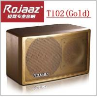 China 10''neo Woofer 150W 8ohm 270*521*288mm Professional Gold Karaoke Equipment For KTV Room wholesale