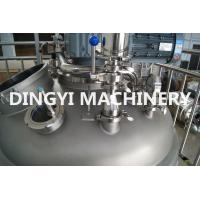 Mechanical Seal Industrial Homogenizer Equipment With Oil Type Vacuum Pump