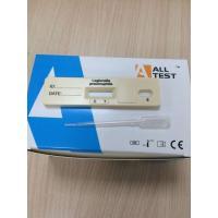 High sensitivity Legionella pneumophila Rapid Test Cassette