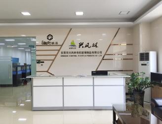 DONGGUAN XINGFENGLIN Acrylic products co.,ltd