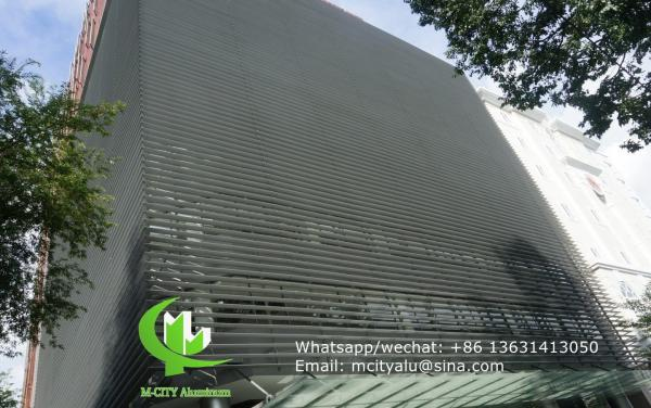 Quality China aluminum extruded louver profile Aerofoil fins hunter douglas system for sale