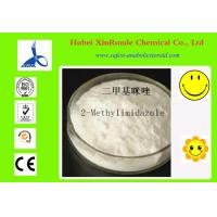 2-Methylimidazole Raw Steroid Powders 693-98-1 Monomethylated Imidazole Catalyst