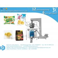 China Multi-heads electronic weigher packing machine for granule food biscuit on sale