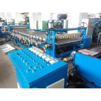 Buy cheap Customized PP ribbon film Cast Film Extrusion Machine PP Raw Material from wholesalers