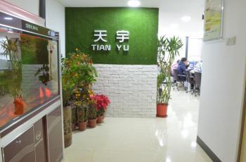 GuangZhou TianYuTong AUTO Parts CO.,LTD
