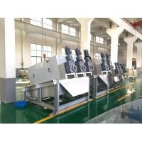 Buy cheap CSD Spiral Sludge Dewaterer Dewatering Screw Press Machine For Wastewater Treatment Plant from wholesalers