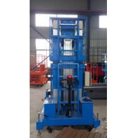 10m lobby / hotels Triple Mast mobile work platforms with Electrical Pulling Device