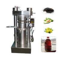 China 6YY - 230A Hydraulic Oil Press Machine , Olive Oil Processing Machine With Adjustable Temperature wholesale