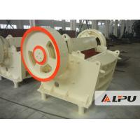 China Uniform Particle Size Small Rock Crusher Concrete Jaw Crusher Machine PEV250×1200 wholesale