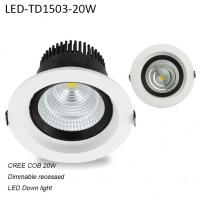 China 20W Round high power recessed COB dimmable LED downlight on sale