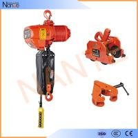 China Construction 1/4 Ton Low Headroom Chain Hoist With Limit Switch wholesale