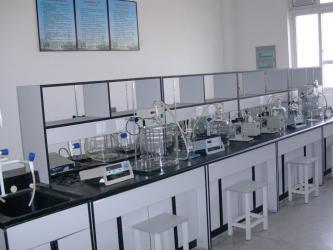 Germax Chemicals Co., Ltd