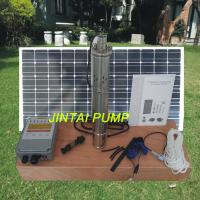 China Home Solar Water Pump Solar Powered Water Fountain Pump JS3-2.1-100 wholesale