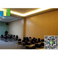 China Acoustical Folding Partitions Door Foldable Partition Wall Movable wholesale