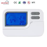 Buy cheap 230VAC 7 Day Programmable Digital Floor Heating Room Thermostat with HEAT/COOL Switch from wholesalers
