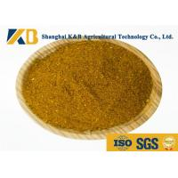 China Safe Poultry Feed Bulk Fish Meal Stimulate Animal Growth And Development wholesale