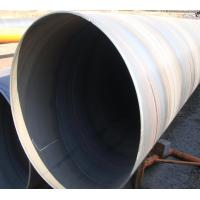 Quality SSAW Steel Pipe to ASME B36.10 for sale