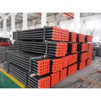 China Drill Rod for Wireline Core Drilling BQ NQ HQ PQ 1.5m 3m 30CrMnSiA wholesale