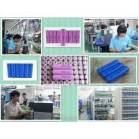 Shenzhen Vilus Technology Co., Ltd