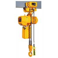 China 5 Ton Electric Chain Hoist With Trolley 24v / 36v , Electric Lifting Hoist on sale