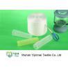 China Multi Ply 100 Polyester Spun Yarn Less Broken Ends With TFO /  Ring Spun Technics wholesale