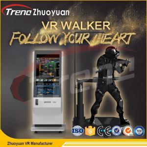 China Interactive Games Virtual Reality Walking Treadmill Simulator For Shopping Mall wholesale