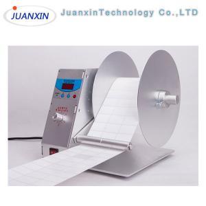 China Barcode Label Rewinding Machine, Label Rewinder wholesale