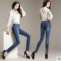 Buy cheap hot sell fashion young girl long jeans pencil pants china factory wholesales from wholesalers