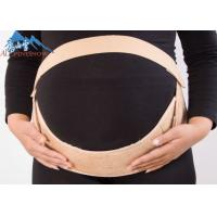 China Soft Postpartum Support Belt High Elastic Fish Silk Cloth For Pregnant Women wholesale