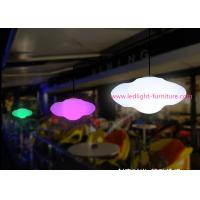 Buy cheap Dining Room Use  Light Fixture Cloud Shaped Indoor Hanging Lamps with Chain from wholesalers