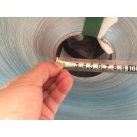 Buy cheap 8011 Epoxy / Hydrophilic Coated Aluminum Foil for HAVC System from wholesalers