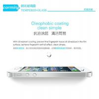 China supply 0.2mm hyper oleophobic top quality tempered glass screen protector for iphone5s/iPhone5c/iPhone5 wholesale