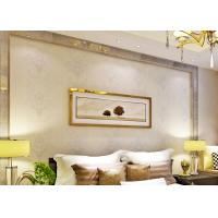 China Yellow Removable Floral Wall Covering , Washable Vinyl Wallpaper For Living Room wholesale