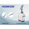 China High Uniform Spot Nd Yag Laser Tattoo Removal Machine For Pigmentation Correctors wholesale