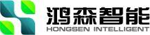 Anhui Hongsen Intelligent Equipment Co., Ltd