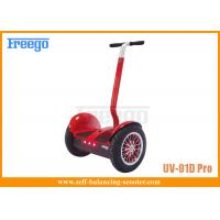 """China 17""""wheel 1000w motor Red Color Self Balancing Scooter Customized Color for aduts wholesale"""