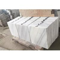 China Guangxi White Marble Floor Tiles, Chinese Carrara White Marble Tiles, White Marble Wall Tiles,Polished Marble Stone wholesale